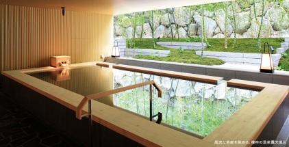 Japanese Bath 2